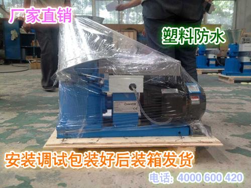 塑料包装机器