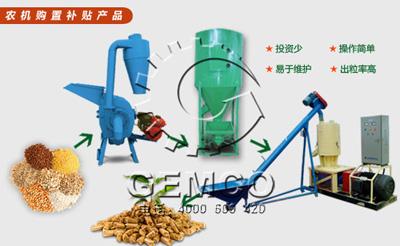 吉姆克饲料颗粒机成套设备具有价格低,质量优,操作方便等优势