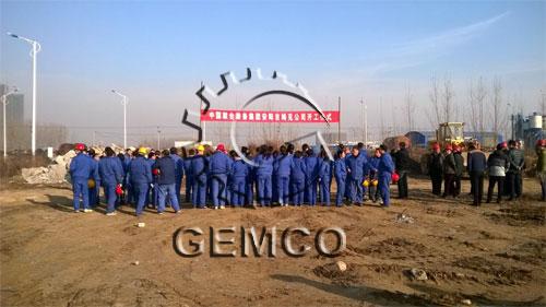 吉姆克新厂开工建仪式