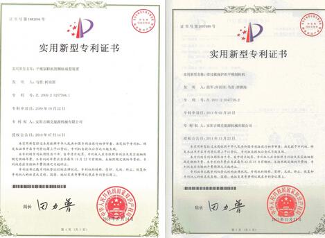 吉姆克属欧盟CE认证企业 拥有国家各项专利认证 是国内大型饲料颗粒机厂家