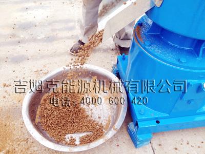 使用玉米秸秆饲料颗粒机制粒过程