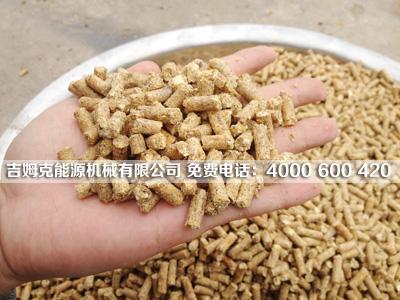 吉姆克牌小型羊饲料颗粒机压制出来的颗粒饲料表面光滑 内部熟化度好 大小均匀